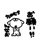 なおちゃん専用名前スタンプ(個別スタンプ:24)