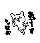 なおちゃん専用名前スタンプ(個別スタンプ:28)