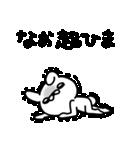 なおちゃん専用名前スタンプ(個別スタンプ:31)