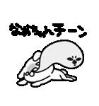 なおちゃん専用名前スタンプ(個別スタンプ:32)