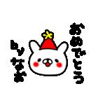 なおちゃん専用名前スタンプ(個別スタンプ:33)