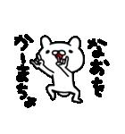 なおちゃん専用名前スタンプ(個別スタンプ:34)