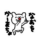 なおちゃん専用名前スタンプ(個別スタンプ:35)