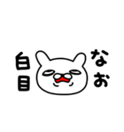 なおちゃん専用名前スタンプ(個別スタンプ:36)