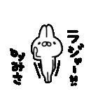 みさちゃん専用名前スタンプ(個別スタンプ:36)