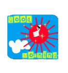 全身白タイツ4★1年中使えるセットパック(個別スタンプ:01)