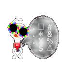 全身白タイツ4★1年中使えるセットパック(個別スタンプ:29)