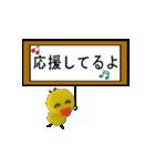 よく動く!ふんわりカワイイ3(+お正月)(個別スタンプ:06)