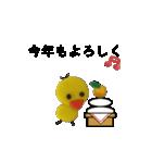 よく動く!ふんわりカワイイ3(+お正月)(個別スタンプ:13)