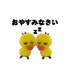 よく動く!ふんわりカワイイ3(+お正月)(個別スタンプ:24)