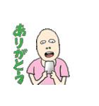 動く! 日常会話詰め合わせ(個別スタンプ:01)