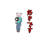 動く! 日常会話詰め合わせ(個別スタンプ:09)