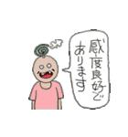 動く! 日常会話詰め合わせ(個別スタンプ:24)