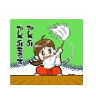 ことだま巫女ちゃん4(個別スタンプ:01)