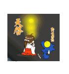 ことだま巫女ちゃん4(個別スタンプ:02)