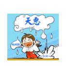 ことだま巫女ちゃん4(個別スタンプ:03)