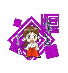 ことだま巫女ちゃん4(個別スタンプ:05)