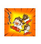 ことだま巫女ちゃん4(個別スタンプ:07)
