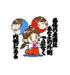 ことだま巫女ちゃん4(個別スタンプ:12)