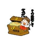 ことだま巫女ちゃん4(個別スタンプ:13)