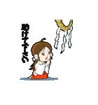 ことだま巫女ちゃん4(個別スタンプ:14)