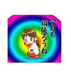 ことだま巫女ちゃん4(個別スタンプ:15)