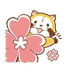 ふんわりラスカル☆ポップアップスタンプ(個別スタンプ:04)