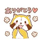 ふんわりラスカル☆ポップアップスタンプ(個別スタンプ:05)