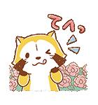 ふんわりラスカル☆ポップアップスタンプ(個別スタンプ:09)