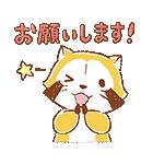 ふんわりラスカル☆ポップアップスタンプ(個別スタンプ:10)