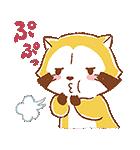 ふんわりラスカル☆ポップアップスタンプ(個別スタンプ:12)