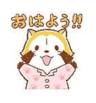 ふんわりラスカル☆ポップアップスタンプ(個別スタンプ:14)