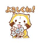 ふんわりラスカル☆ポップアップスタンプ(個別スタンプ:16)