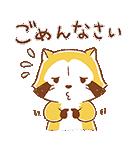 ふんわりラスカル☆ポップアップスタンプ(個別スタンプ:18)
