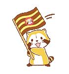 ふんわりラスカル☆ポップアップスタンプ(個別スタンプ:19)