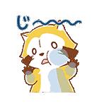 ふんわりラスカル☆ポップアップスタンプ(個別スタンプ:20)