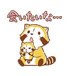 ふんわりラスカル☆ポップアップスタンプ(個別スタンプ:23)