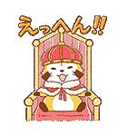 ふんわりラスカル☆ポップアップスタンプ(個別スタンプ:24)