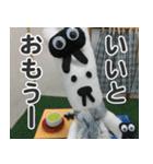【実写】かわいそくんスタンプ①(個別スタンプ:39)