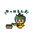 はえるん(沖縄県南風原町キャラクター)(個別スタンプ:01)