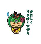 はえるん(沖縄県南風原町キャラクター)(個別スタンプ:03)