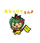 はえるん(沖縄県南風原町キャラクター)(個別スタンプ:05)