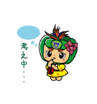 はえるん(沖縄県南風原町キャラクター)(個別スタンプ:22)