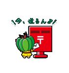 はえるん(沖縄県南風原町キャラクター)(個別スタンプ:29)