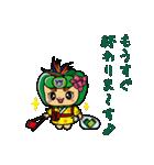 はえるん(沖縄県南風原町キャラクター)(個別スタンプ:35)