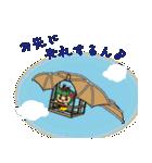 はえるん(沖縄県南風原町キャラクター)(個別スタンプ:37)