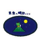 はえるん(沖縄県南風原町キャラクター)(個別スタンプ:38)