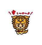 はえるん(沖縄県南風原町キャラクター)(個別スタンプ:40)