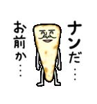 ナン原さん(個別スタンプ:02)