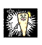 ナン原さん(個別スタンプ:03)